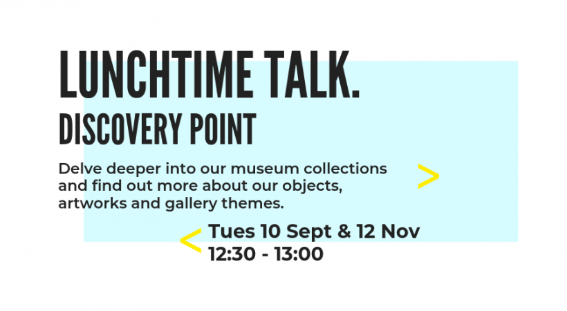 Lunchtime Talks | Discovery through the ages image