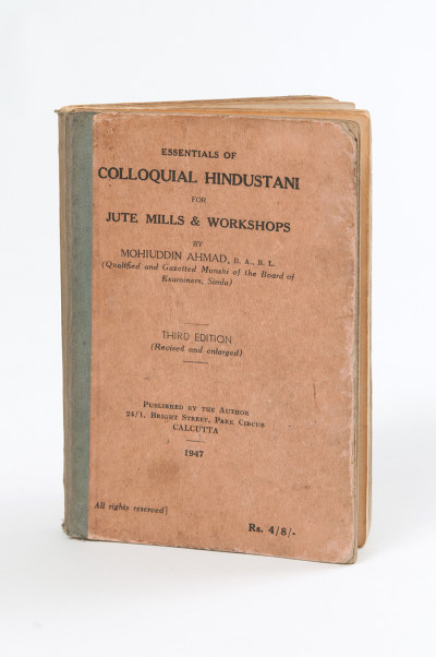 Essentials of Colloquial Hindustani image