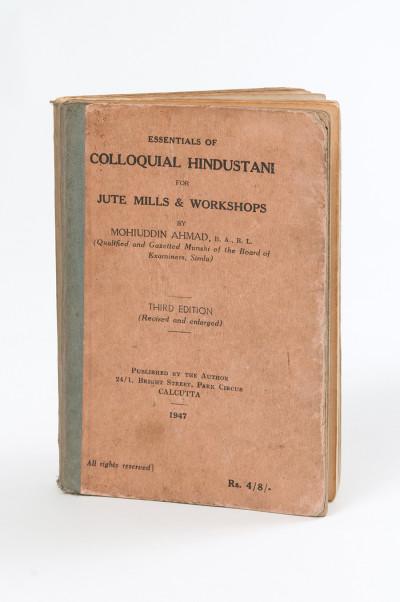 Essentials of Colloquial Hindustani image